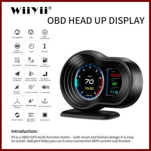 Car HUD Display F9 pantalla fr