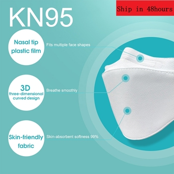 1/2/5/20 PCS KN95 Face Mask For Nose Mouth Covers Disposable Anti-Dust Mask 4 Filter Earloop