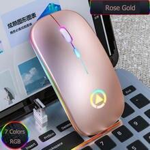 Мышь Компьютерная silver eagle a2 аккумуляторная Бесшумная с