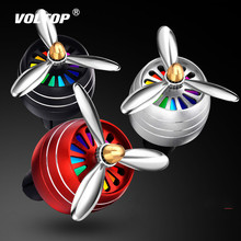 Air Force No.3 Car Freshener Outlet Perfume Diffuser Fragrance Creative Zinc Alloy Rotary with LED