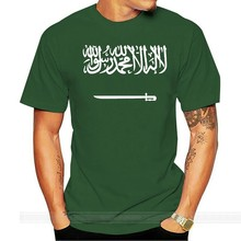 Summer Fit Slim Men T-Shirts 100% SAUDI ARABIA diy free custom name number nation flag sa arabic arab Printed T-shirt(China)