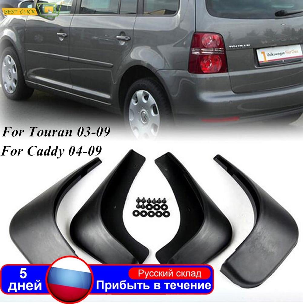 VW Touran Mk1 2003-2010 Round Clips Tailored Carpet Car /& Boot Mats GREY