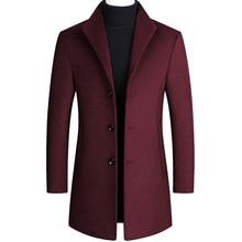 купить Winter middle-aged men's tweed coat and cotton tweed coat men's coat long thick windbreaker men's black tweed coat burgundy coat по цене 2084.2 рублей