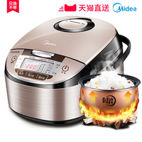 Rice Cooker 4L Home Smart 1 Large Capacity 3 Steam Rice Cooker Pot Dormitory Official 5 Flagship Store Authentic 6 People