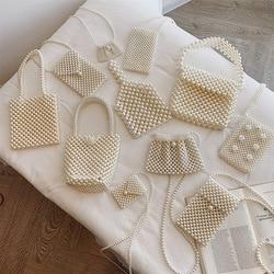 Brand Hand-woven Pearl Bags Lady Beaded Shoulder Bag Women Party Vintage Handbag Ins Small Flap Bag Mini Cross body Bag 2019