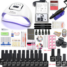 Nail Set for 20 Kinds Polish Kit with 20000RPM drill Machine lamp  Acrylic Art Tools