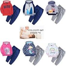 Bébé fille vêtements dessin animé licorne à manches longues broderie à capuche manteau + pantalon 2020 printemps bébé garçon tenue infantile ensemble bébés vêtements
