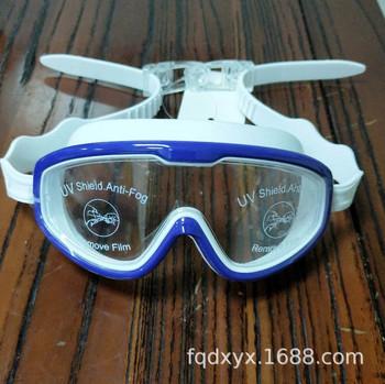 Okulary pływackie dla dzieci duże pudełko gogle o wysokiej rozdzielczości żel krzemionkowy przeciwmgielne gogle pływackie zewnętrzne okulary pływackie dla dzieci tanie i dobre opinie Anti-fog Swimming Goggles Blue Pink Rose-red Children