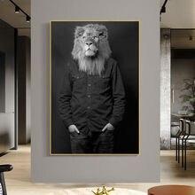 Черный и белый лев Господа настенные художественные плакаты