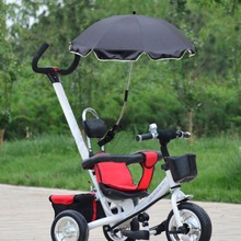 Baby stroller special umbrella can be bent free baby stroller umbrella child umbrella UV protection
