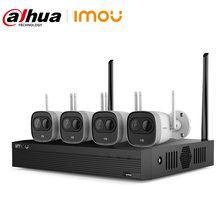 Dahua wifi камера наборы 4ch 2mp cctv система безопасности h265