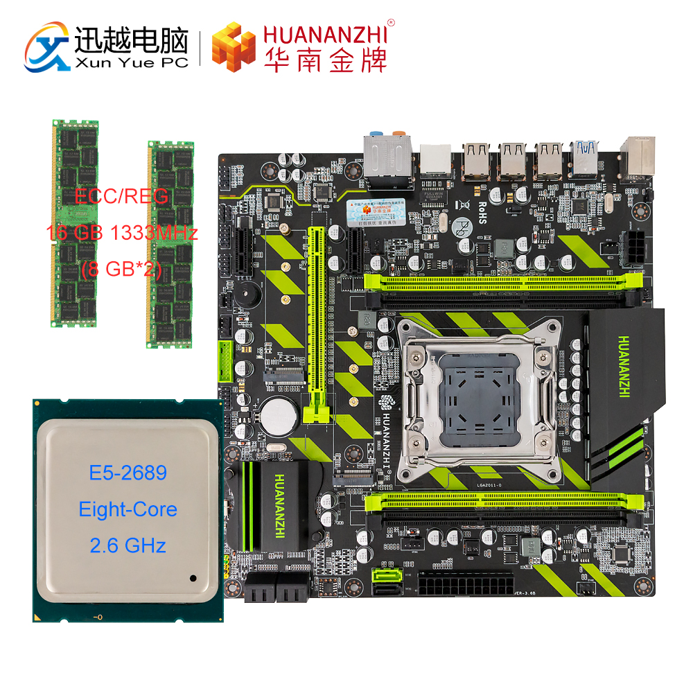 HUANAN ZHI X79-ZD3 carte mère M.2 NVME MATX avec Intel Xeon E5 2689 2.5GHz CPU 2*8GB (16 GB) DDR3 1333MHZ ECC/REG RAM
