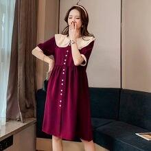 7012 #2021 летняя корейская мода для беременных; Милое детское