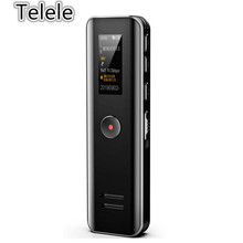 Digital Voice Recorder Audio Sound Recorder Double Microphones Intelligent LCD Screen Noise Reduction USB Rechargeable Black