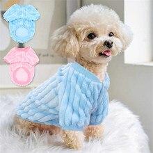 Симпатичная одежда мягкая собака щенок котенок Pet Пальто для малых и средних собак кошек теплые зимние собаки кошки куртка одежда Чихуахуа ...