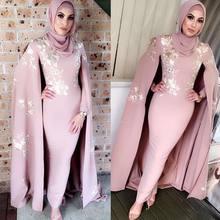 Cocktail Dresses Formal Party Dress Arabic Dubai Muslin Long Sleeves Mermaid Prom Evening 2019