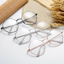 Fashion Vintage Retro Metal Frame Clear Lens Glasses Nerd Geek Eyewear Eyeglasses Octagonal Polygon Oversized Eye Glasses