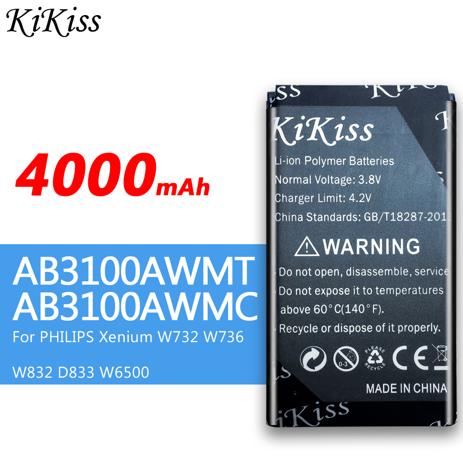 4000mAh Big Power Battery for <font><b>Philips</b></font> Xenium <font><b>E560</b></font> CTE560 E181 E180 CTE181 CTE180 CTE180BK Smartphone AB3100AWMT AB3100AWMC image