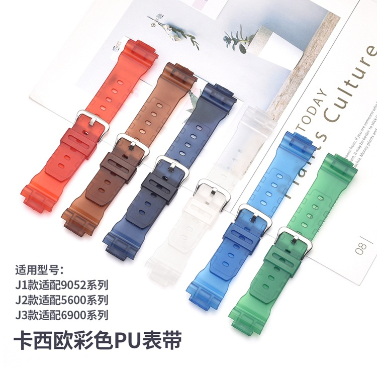 Colorful Watch Band Suit For Casio 9052 5600 6900 Series Sports Diving Watch With Color Resin PU Watch Band