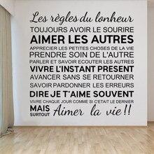 Autocollants muraux en vinyle, citations françaises, Toujours Avoir Le Sourire, les règles du bonheur, décoration pour la maison, affiche DW7668
