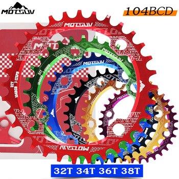 Manivela de bicicleta 104BCD forma redonda estrecha ancha 32 T/34 T/36 T/38 T MTB cadena de bicicleta cadena bicicleta círculo bielas plato individual