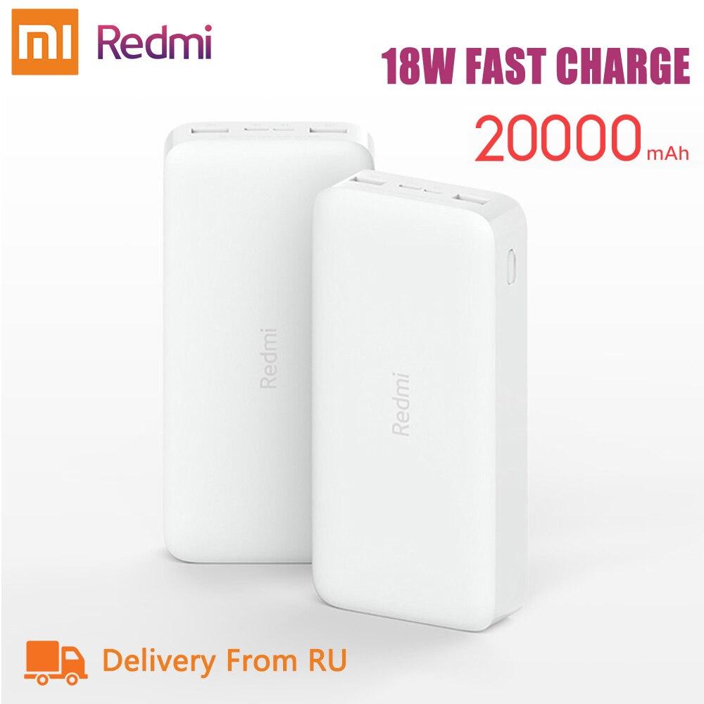 Neueste Xiaomi Redmi Original Power Bank 20000mAh 18W Quick Charge 10000mAh Power Schnelle Lade Tragbare Ladegerät