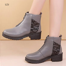 LZJ 2019 Womens Boots Autumn Winter Fashion Chunky Heels Ladies Shoes Woman Flock Ankle Boots For Women Zipper Botas Mujer(China)