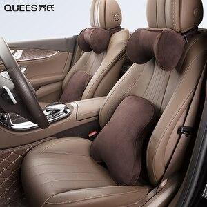 QUEES Car Seat Headrest Lumbar Support Car Suede Pillow A Pair Of Neck Pillow Backrest Lumbar Cushion Car Accessories Ergonomic
