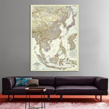 100x150cm Non-woven  Printed Map of The Far East in 1952 Edition For Home Decoration Wall Art Crafts