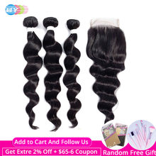 Loose Wave Bundles With Closure Brazilian Hair Weave Bundles With Closure 4X4 Remy Hair 3 Bundles With Closure BY Hair(China)