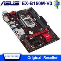 Asus EX-B150M-V3 placa-mãe ddr4 lga 1151 intel b150 ddr4 32 gb pci-e 3.0 usb3.0 micro atx i7 i5 original usado mainboard