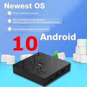 Image 4 - Android 10 Smart TV BOX HK1 MAX RK3318 Quad Core Ram 4GB Rom 64GB Bluetooth 2.4G 5G Dual WIFI USB3.0 3D 4K HDR Set Top Box
