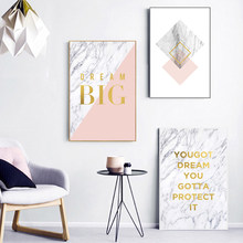 Pink Marble Posters and Prints Gray Rose Gold Canva Art Painting Ampersand Diamond Wall Art Modern Wall Pictures for Living Room(China)