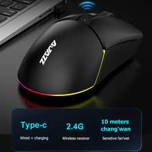 Ajazz i309Pro Laptop Computer Ergonomic Mice Silent Wired Wireless Mouse USB Rechargeable RGB Gaming Mice for PC Gamer