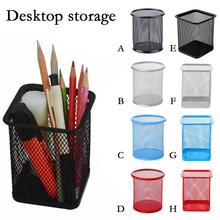 Desktop Office Supplies Storage Ornament Metal Mesh Multifunctional Pen Holder Case Brush Pot Storage Pen Holder