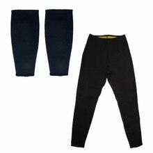 Waist Trainer Body Shaper Slimming Pants Shapewear Sauna calf Sleeves Women Sweat Neoprene Slim Compression Shapers
