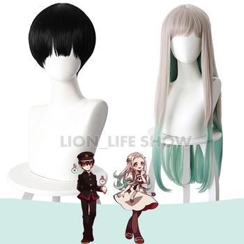 Toilet-bound Jibaku Shounen Hanako-kun Cosplay wigs Hanako kun Nene Yashiro Synthetic Hair Wig+Free Wig Cap цена 2017