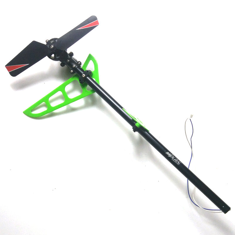 Green Red 2 Colors MJX F45 F645 RC Helicopter Parts F45-030 Tail Motor Assembly