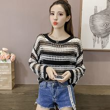 Thin Rainbow Striped Knit Openwork Spring Fashion Contrast Color Sweater Female Loose Pullover Top 2019(China)