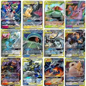 Image 1 - 120 قطعة مجموعة بطاقة البوكيمون يضم 30 فريق العلامة ، 50 ميجا ، 19 المدرب ، 1 الطاقة ، 20 الترا الوحش