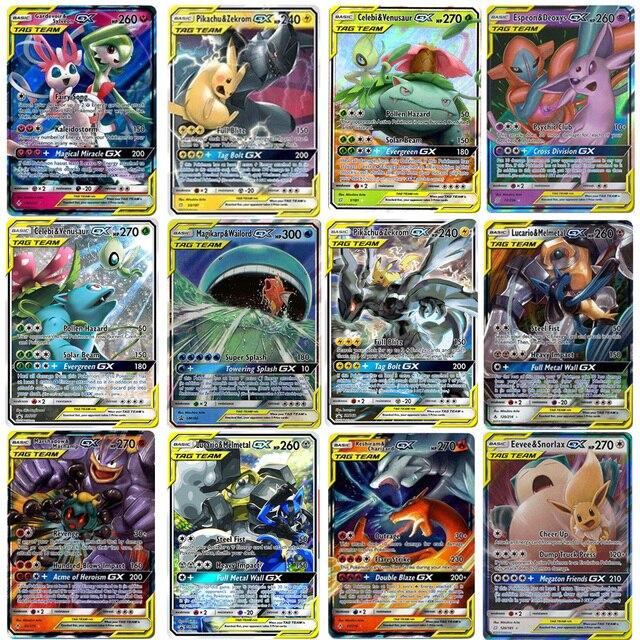120 قطعة مجموعة بطاقة البوكيمون يضم 30 فريق العلامة ، 50 ميجا ، 19 المدرب ، 1 الطاقة ، 20 الترا الوحش
