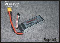Rc avião parte infinity 3s 11.1v 2200mah 45c 95c grafeno lipo bateria recarregável xt60 plug conector suporte 15c carregador