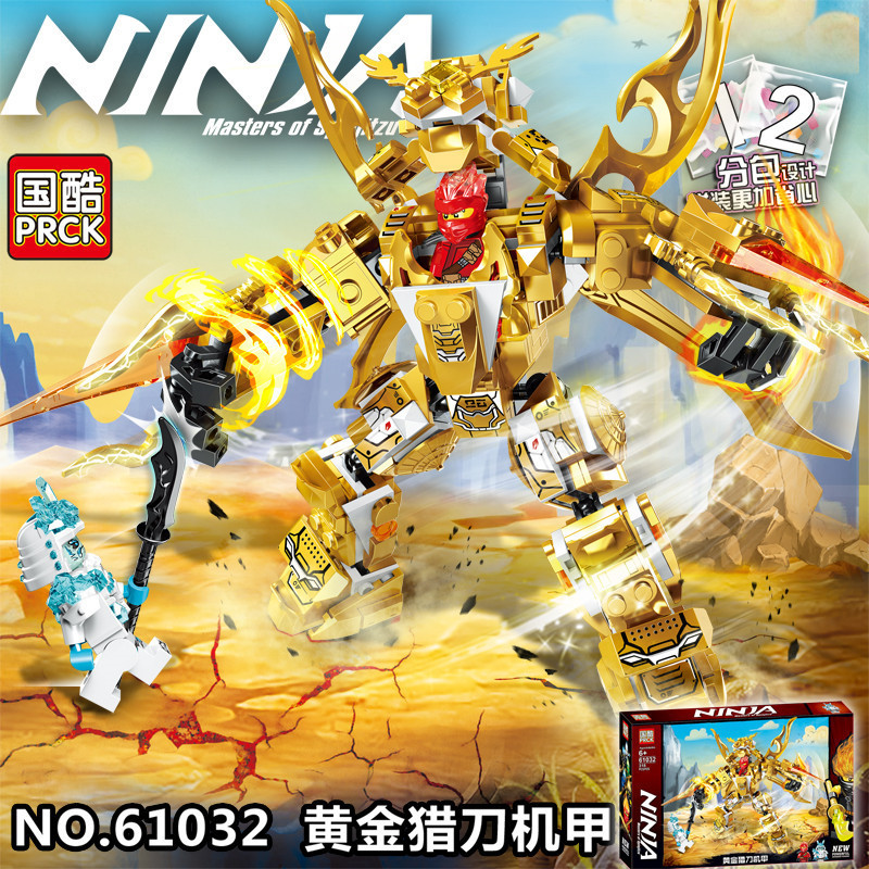 New 318pcs Ninja Golden Mecha Model Building Blocks Compatible Legoingly Ninjagoes Kids Toy Bricks