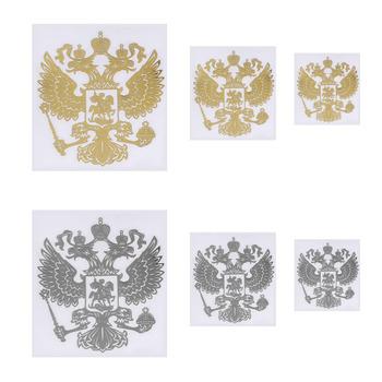 1 PC herb rosji nikiel metalowy samochód naklejki kalkomanie federacja rosyjska godło w postaci orła naklejki samochodowe złoto Sliver tanie i dobre opinie Cała powierzchnia CN (pochodzenie) Flaga narodowa Emblems Nickel Metal Nadwozie samochodu Car Stickers Silver Gold S M L