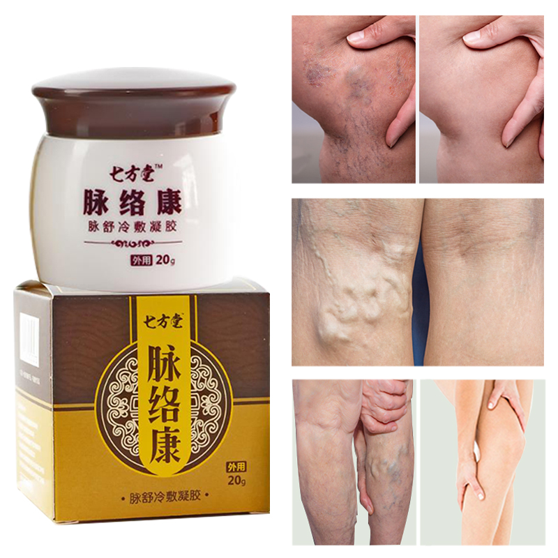 Crema per il trattamento delle vene Varicose riparazione vulite flebite massaggio allevia il gonfiore nutriente minerale olio vegetale cura del corpo 20g 2