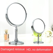 HD Double-sided Desktop Mirror Metal Stainless Steel Magnifying 80-180