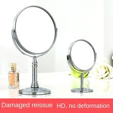 Двухстороннее настольное зеркало hd металлическое увеличительное