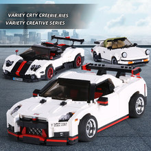 Racing Speed Champions Compatible Legoing Technic Car Racer MOC Supercar Sets 911 GTR Models Blocks Brick Toys for Children(China)