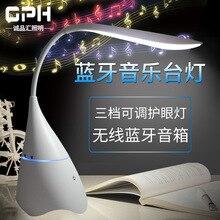 Светодиодный умный светильник плавное затемнение Bluetooth музыкальная настольная лампа для спальни защита глаз креативная детская обучающая лампа