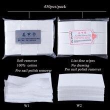 1 упаковка средство для снятия гель лаков ногтей салфетки очистки